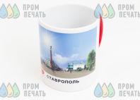Красная кружка-хамелеон с фото «я люблю Ставрополь»