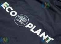 Черные ветровки с лого «Eco Plant»
