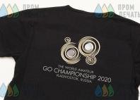 Черные футболки с лого и надписью «GO CHAMPIONSHIP 2020»