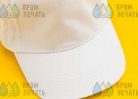 Белые бейсболки с логотипом «ОСТРОВ РЫБА»