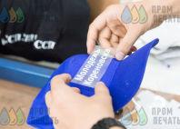 Синие бейсболки с надписью «МОЛОДЁЖЬ КОРЕНОВСКА»