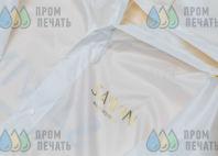 Белые дождевики с логотипом «SAWIN»