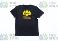 Черные футболки с логотипом «LOTOS XL»