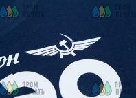 Футболка с логотипом «ФАРЭО»