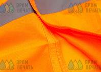 Оранжевые сигнальные жилеты с лого и надписью «всегда с вами АЛЬТАИР»