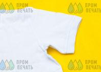 Белые футболки-поло с логотипом «МОЙ СЕМЕЙНЫЙ ЦЕНТР»