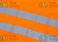Сигнальные жилеты с логотипом «АРС»