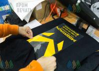 Черные толстовки с лого и надписью «MEGATRON»