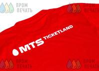 Футболки с надписью «MTS ticketland»
