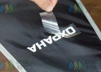 Черные сигнальные жилеты с надписью «ОХРАНА»