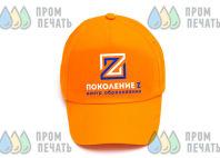 Оранжевые бейсболки с надписью «Поколение Z»