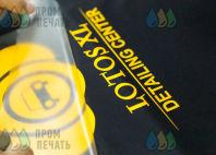 Черные толстовки с логотипом «LOTOS XL»