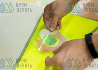 Желтые сигнальные жилеты с логотипом «Geo Мастер»