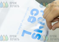 Белые детские фартуки с логотипом «FUNSCOOL»