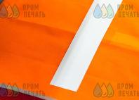 Оранжевые сигнальные жилеты с логотипом «СТРОЙ ЦЕНТР»