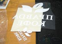 Футболки с логотип «Правда Кофе»
