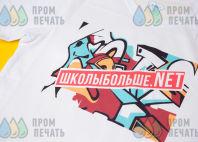 Белая футболка с текстом на фоне граффити «ШКОЛЫБОЛЬШЕ.NET»