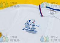 Белые футболки-поло с логотипом «AQUANAR»