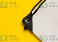 Белые сумки с надписью «Новый Жаркий Твой»