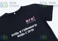 Черные футболки с надписью «ОГО gaming»
