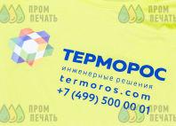 Желтые лонгсливы с логотипом «ТЕРМОРОС»