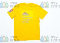 Желтые футболки с надписью «С юбилеем, родной Магадан»