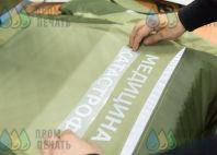 Многоцветные куртки с текстом «Медицина катастроф»