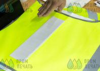 Желтые сигнальные жилеты с надписью «ООО ЕМК»