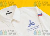 Белые классические рубашки с логотипом «Космический центр им. М. В. Хруничева»