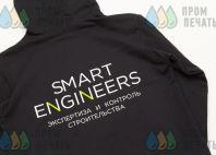 Черные толстовки с лого и надписью «SMART ENGENEERS»