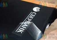 Черные футболки с логотипом «Сбербанк»