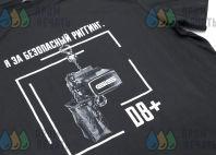 Черные футболки с надписью «GIS-SHOW»