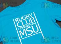 Голубые футболки с надписью «Х лет регбийному клубу МГУ»