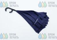 Синие зонты с надписью «РЖД»