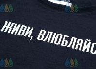 Черные женские футболки с текстом «Живи влюбляйся»