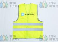 Желтые сигнальные жилеты с логотипом «MAERSK»