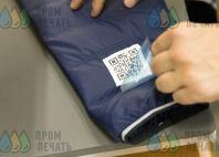 Темно-синие куртки с логотипами, QR-кодом и надписью «ZAMZAM»