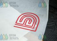 Черные фартуки с логотипом «ГетОбед»