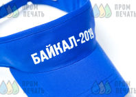 Синие козырьки с надписью «Байкал 2019»