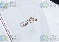 Белые ветровки с логотипом «ВКУСНЫЕ СЕЗОНЫ»