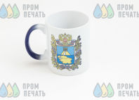 Синяя кружка-хамелеон с гербом «я люблю Ставрополь»