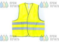 Желтые сигнальные жилеты с надписью «Армо-Лайн»