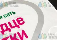 Белые промо-жилетки с надписью «аптечная сеть Сердце Вятки»
