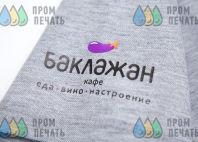 Футболки поло с логотипом «Ресторан Баклажан»