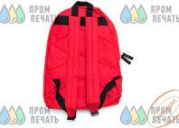 Красные рюкзаки с логотипом «Global Dance»