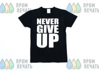 Черные футболки с надписью «NEVER GIVE UP»