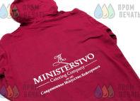 Бордовые толстовки с надписью «MINISTERSTVO»