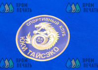 Синие футболки с надписью и логотипом «ЮКИ Тайсэко»