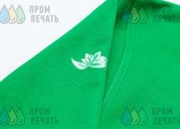 Свитшоты с логотипом «Восточный экономический форум»