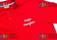 Красные футболки-поло с логотипом «Кафе Минутка»